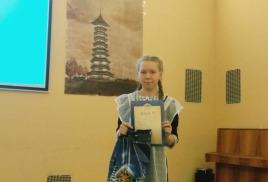 Фестиваль русско-китайской культуры