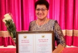 Сердечно поздравляем нашего коллегу, учителя географии Мусину Зилю Чингизовну.